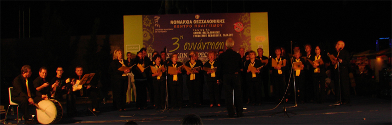 Chorus20-6-2010.jpg